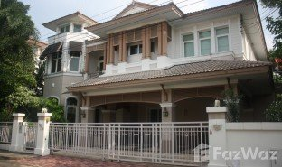 4 Bedrooms House for sale in Lat Phrao, Bangkok Grand Bangkok Boulevard Ratchada - Ramintra