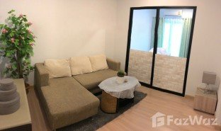 1 Bedroom Condo for sale in Lat Yao, Bangkok The Niche Mono Ratchavipha