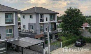 недвижимость, 4 спальни на продажу в Chom Thong, Бангкок Mind Rama 2-Sathorn