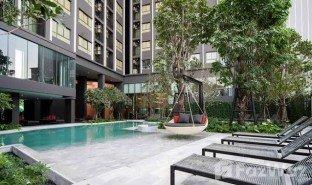 2 Schlafzimmern Wohnung zu verkaufen in Huai Khwang, Bangkok Ideo Rama 9 - Asoke