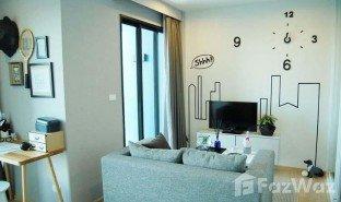 Studio Immobilie zu verkaufen in Hua Mak, Bangkok The Base Rama 9 - Ramkhamhaeng