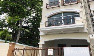 3 ห้องนอน บ้าน ขาย ใน ลาดยาว, กรุงเทพมหานคร Baan Klang Muang The Paris Rama 9 - Ramkamhaeng