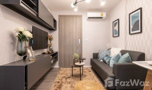1 ห้องนอน คอนโด ขาย ใน จอมพล, กรุงเทพมหานคร Notting Hill Jatujak Interchange