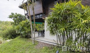 4 ห้องนอน บ้าน ขาย ใน เกาะยาวน้อย, พังงา