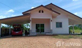 3 Schlafzimmern Haus zu verkaufen in Nong Bua, Nong Bua Lam Phu