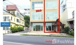 6 Bedrooms Townhouse for sale in Rawai, Phuket