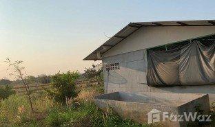 недвижимость, N/A на продажу в Koeng, Maha Sarakham