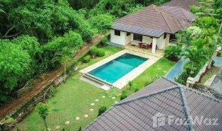 4 Schlafzimmern Immobilie zu verkaufen in San Na Meng, Chiang Mai