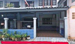 3 ห้องนอน บ้าน ขาย ใน คลองถนน, กรุงเทพมหานคร