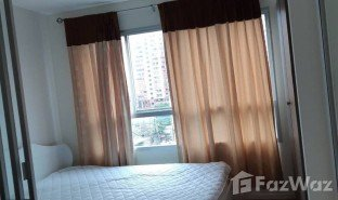 1 Schlafzimmer Immobilie zu verkaufen in Hua Mak, Bangkok Lumpini Ville Ramkhamhaeng 60/2