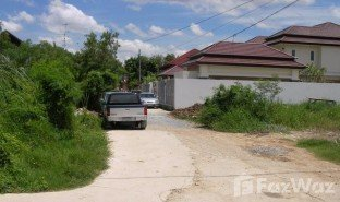 N/A Land for sale in Chimphli, Bangkok