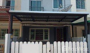 3 Bedrooms Property for sale in Thung Khru, Bangkok Urbantara Espacio Prachauthit 76