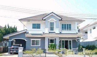 3 Schlafzimmern Immobilie zu verkaufen in San Kamphaeng, Chiang Mai Karnkanok 1