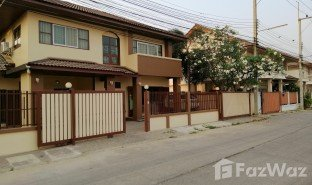 4 Bedrooms Property for sale in Boek Phrai, Ratchaburi Baan Rattanapong