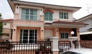 3 Bedrooms Property for sale in Saphan Sung, Bangkok Mantana Rama 9-Wongwaen 2