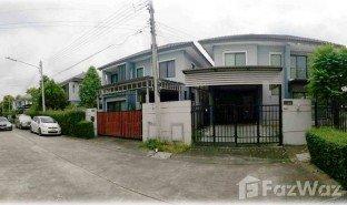 3 Schlafzimmern Immobilie zu verkaufen in Don Mueang, Bangkok Pruksa Village 32 Delight Don Muang-Local Road