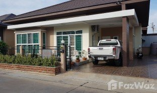 3 Bedrooms Property for sale in Tha Thong Lang, Chachoengsao Maifa Home Village