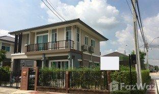 3 Bedrooms Property for sale in O Ngoen, Bangkok Passorn Prestige Chatuchot-Watcharapol