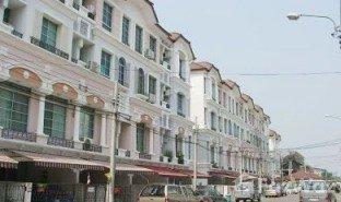 4 Bedrooms Property for sale in Wang Thonglang, Bangkok Baan Klang Muang Urbanion Rama 9 - Ladprao