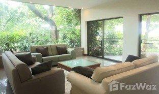 3 Schlafzimmern Immobilie zu verkaufen in Suan Luang, Bangkok Panya Village
