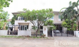 3 Bedrooms Property for sale in Saphan Sung, Bangkok Nusasiri Rama 9-Wongwaen