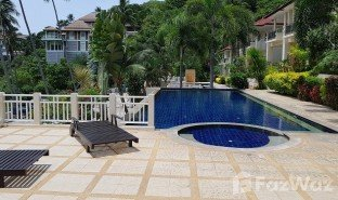 3 Bedrooms Property for sale in Ang Thong, Koh Samui Kalara Gardens
