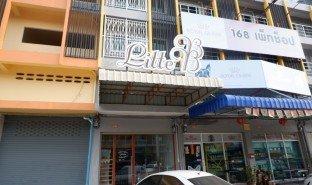 北榄府 Ban Khlong Suan 2 卧室 房产 售