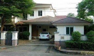 5 ห้องนอน บ้าน ขาย ใน หนองจ๊อม, เชียงใหม่ Nantawan Land And House