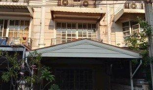 3 ห้องนอน บ้าน ขาย ใน ลาดพร้าว, กรุงเทพมหานคร หมู่บ้าน ชาลิสา