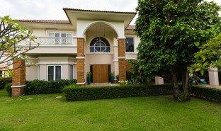 清迈 Nong Khwai Home In Park 5 卧室 房产 售