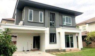 清迈 San Pu Loei Wararom Kaewnawarat 3 卧室 房产 售
