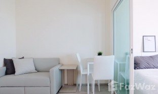 1 Bedroom Condo for sale in Wong Sawang, Bangkok Aspire Ratchada - Wongsawang