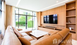 4 Bedrooms Property for sale in Prawet, Bangkok Setthasiri Pattanakarn