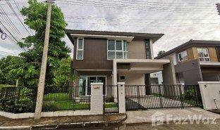 3 ห้องนอน บ้าน ขาย ใน สันกลาง, เชียงใหม่ Siwalee Sankampang