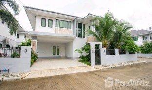 清迈 San Phak Wan Sarisa Ville 3 卧室 房产 售