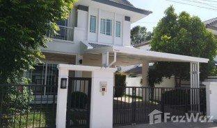 清迈 Mae Hia Siwalee Choeng Doi 3 卧室 房产 售