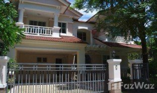 3 Schlafzimmern Immobilie zu verkaufen in Nong Chom, Chiang Mai Nantawan Land And House