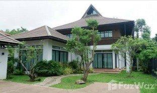 清迈 Nong Khwai Lanna Montra 4 卧室 房产 售