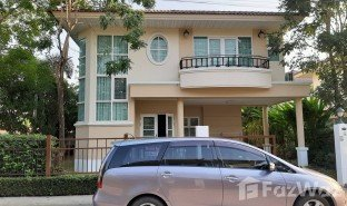 4 Bedrooms Property for sale in Chang Phueak, Chiang Mai Supalai Park Ville