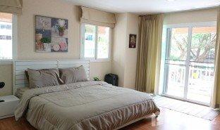 清迈 Suthep Punna Residence 1 @Nimman 1 卧室 房产 售