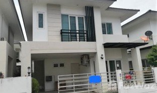 3 Bedrooms Property for sale in Mae Hia, Chiang Mai The Urbana 2