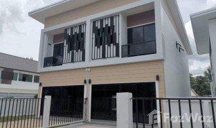 清迈 Nong Pa Khrang 2 卧室 房产 售