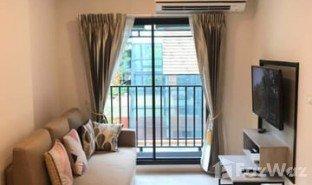 2 ห้องนอน คอนโด ขาย ใน สุเทพ, เชียงใหม่ Escent Ville Chiangmai