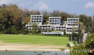 普吉 帕洛 East Coast Ocean Villas 2 卧室 房产 售
