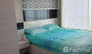 1 Schlafzimmer Wohnung zu verkaufen in Huai Khwang, Bangkok Lumpini Park Rama 9 - Ratchada