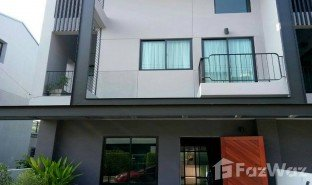 3 Bedrooms Townhouse for sale in Tha Sala, Chiang Mai The Urbana 3