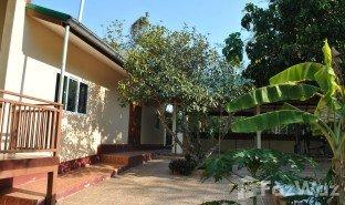 3 Schlafzimmern Immobilie zu verkaufen in Sam Phrao, Udon Thani