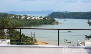 2 Bedrooms Property for sale in Pa Khlok, Phuket East Coast Ocean Villas