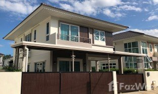 4 Bedrooms House for sale in Nong Khwai, Chiang Mai Supalai Bella Chiangmai