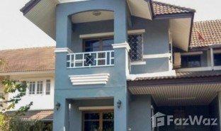 清迈 Nong Khwai World Club Land 3 卧室 房产 售